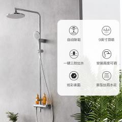 九牧硅胶除垢淋浴花洒套装喷头卫生间淋雨喷头套装36445-569/1B-1