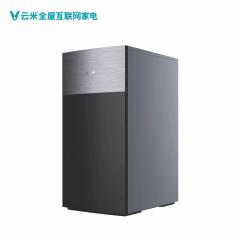 云米互联网净水器C1(500G)