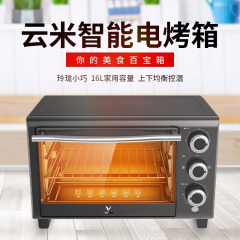 云米电烤箱