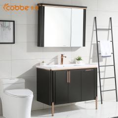 卡贝 卫生间洗漱台一体洗手盆洗脸盆柜组合现代简约轻奢黑浴室柜Y3211