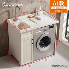 卡贝太空铝浴室柜一体阳台洗衣机柜子带搓板台盆柜组合洗衣柜伴侣X405/X406 X405-100cm-白 左盆
