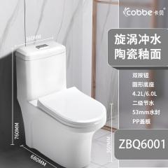 卡贝 家用坐便器ZBQ6001 400mm