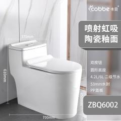 卡贝 家用坐便器ZBQ6002/ZBQ6004 ZBQ6002 300mm