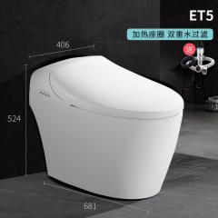 惠达卫浴全自动智能一体式无水箱马桶即热冲洗烘干遥控坐便器ET5-L 400mm