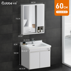 卡贝 洗脸盆柜组合北欧卫生间洗漱台小户型洗手盆现代简约浴室柜Y1116 Y1116-60-白