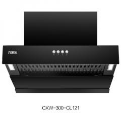 万家乐 CXW-300-CL121超强吸力油烟机