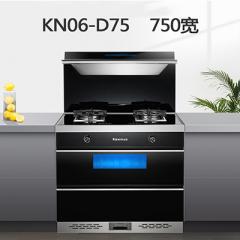 金恩集成灶 KN06-D75 天然气