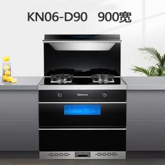 金恩集成灶 KN06-D90 天然气