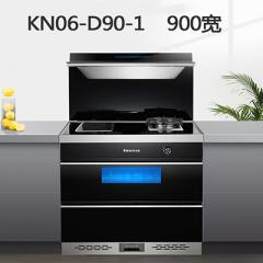 金恩一气一电集成灶 KN06-D90-1 天然气