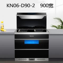 金恩双电磁炉集成灶 KN06-D90-2