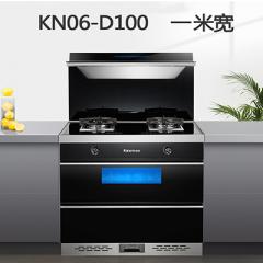金恩集成灶 KN06-D100 天然气
