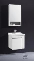 红掌柜浴室柜H-120 50cm挂墙式