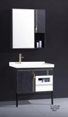 红掌柜浴室柜H-125 80cm落地式