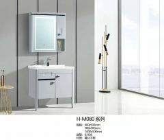 红掌柜浴室柜H-080 80cm落地式