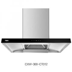 万家乐 CXW-300-CT012 大吸力油烟机
