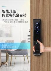 国青锁具  G系列 G007 新品主销 全自动时尚款 太空灰
