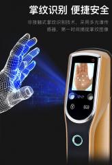 国青锁具G系列 G013 全自动人脸/掌纹识别款 红古铜
