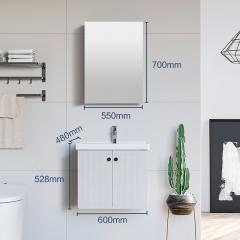 九牧(JOMOO)A2256 简欧浴室柜组合洗漱台镜柜卫浴套装 A2256-021A-1(60cm白色)
