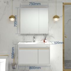 九牧(JOMOO)A2255 简欧浴室柜组合洗脸盆洗手盆组合洗漱台 A2255-011A-1(白色80cm)