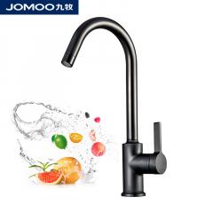 九牧 JOMOO 厨房水龙头 33080-506/DB-Z