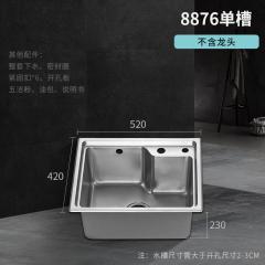 惠达厨房大容量洗菜盆304不锈钢加厚水槽单槽 HDSC8876