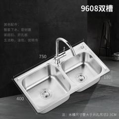 惠达卫浴厨房加厚不锈钢双槽洗菜池 HDSC9608