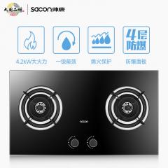 帅康78B燃气灶双灶天然气灶台式液化气煤气灶具嵌入式家用猛火炉 液化气