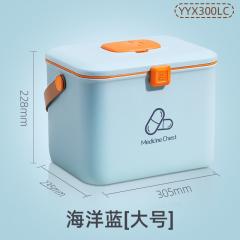 卡贝 YYX300LC 收纳盒大小号急救医疗箱 YYX300LC 大号蓝+橙医药箱