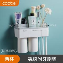卡贝GQ-YSJ-02灰 卫生间牙刷杯套装 GQ-YSJ-02灰 两杯-时尚灰