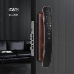 国青锁具 G023 新品主销  全自动扬帆款 红古铜