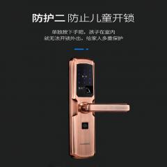 国青 Q009 半自动猫眼款锁具 红古铜