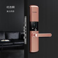 国青 Q008 锁具 半自动滑盖款 红古铜