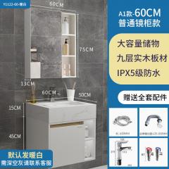 卡贝 Y1122 浴室柜 酒店风 Y1122-60-暖白 普通镜柜