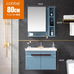 【预】卡贝 Y1152 洗脸盆柜组合镜柜卫生间洗漱台现代简约洗手盆浴室柜组 Y1152-80-藏蓝