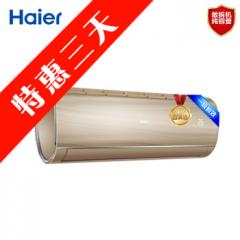 【全网好货推荐】海尔(Haier) 1.5匹变频壁挂式空调挂机 HAS3503JDA(81)AU1