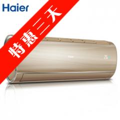 【全网好货推荐】海尔 (Haier)大1匹变频壁挂式空调挂机 HAS2603JDA(81)AU1