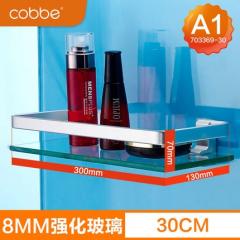 卡贝 单层玻璃架 太空铝浴室置物架 703369-30  30CM单层