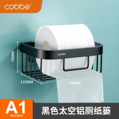 卡贝 太空铝 卷纸盒简易壁挂式厕纸架 MD3106H