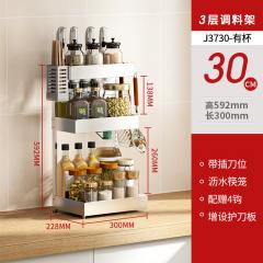 卡贝 304不锈钢厨房台式置物架 J3730-有杯