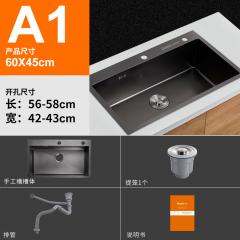 卡贝304不锈钢水槽洗菜盆单槽套装厨房家用加厚洗碗槽水池菜盆 S6045黑裸槽(带排管)A