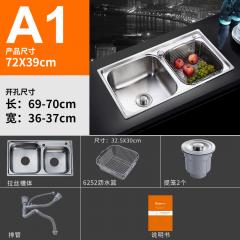 卡贝 304不锈钢 裸槽 洗菜盆 水槽双槽 C7239A