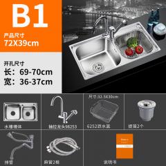 卡贝 厨房拉伸双槽家用304不锈钢洗碗槽洗菜盆手工加厚水池菜盆 C7239A+98253龙头