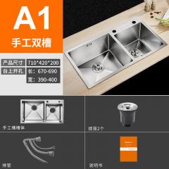 卡贝 厨房手工双槽304不锈钢台上下加厚水槽洗菜盆洗碗槽水池 S7142裸槽(带排管)A