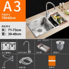 卡贝 厨房手工双槽304不锈钢台上下加厚水槽洗菜盆洗碗槽水池 S7542A+98373