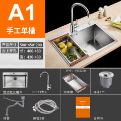 卡贝 家用手工水槽304不锈钢加厚洗碗槽厨房水池菜盆洗菜盆单槽 S5045A+98373