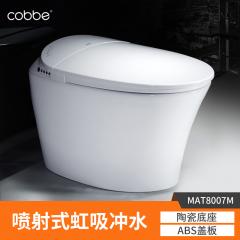卡贝家用全自动智能马桶一体式冲洗烘干座便无水箱电动冲水坐便器 MAT8007低配 300mm