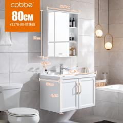 卡贝浴室柜洗手盆柜组合美式卫生间洗漱台现代轻奢洗脸盆柜套装 Y1176-80-珍珠白