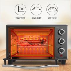 云米电烤箱多功能烘焙家用小型蛋糕烤箱16L精致实用容量