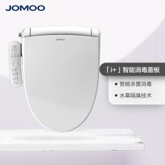 JOMOO九牧 ZD2200  i+智能消毒盖板 家用全自动变频加热 PP智能盖板