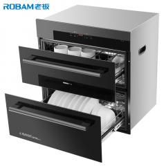 【全网好货推荐】老板(Robam) ZTD100C-703消毒柜